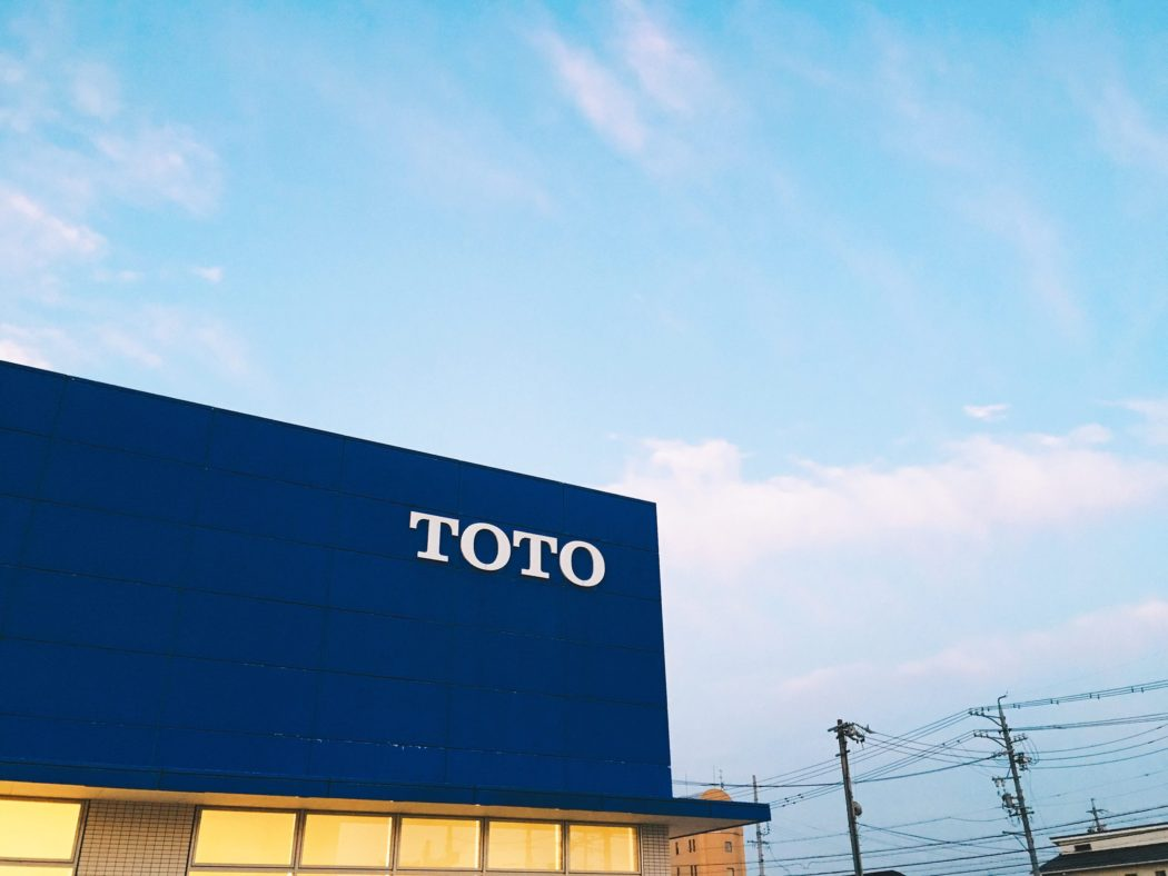 TOTO岐阜ショールーム
